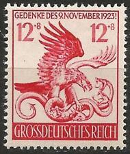 Germany (Third Reich) 1944 MNH - 21st Anniv Hitler's Munich Putsch Eagle Dragon