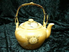 Small China Teapot (878) Tea Pot with Leaves Strainer