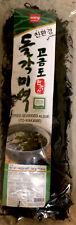 Nagai Aonoriko Bandoko Roasted Shredded Seaweed Nori 100g