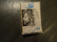 Dariush Eghbali , Aman Az [New Cassette]