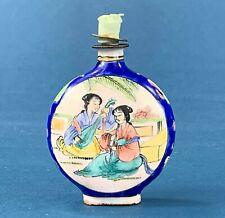 Antique Oriental Enamel Scent Snuff Perfume Bottle