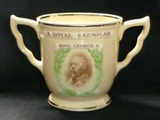 Very Rare Vintage George V in Memoriam 'Exemplar' Royal Doulton Loving Cup 1936