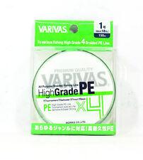 Varivas P.E Line High Grade X4 Braided Line 150M Green P.E 1 18lb (7675)