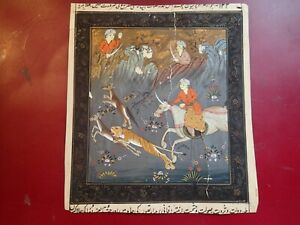 ANTIQUE 1700-s ? OLDER ? JAPANESE ? CHINESE ? ASIAN ? ARABIC ? PAINTING ON PAPER