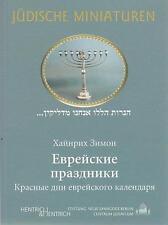 Russische Bücher über Religion im Taschenbuch-Format