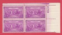 U.S. SCOTT 798 MNH 3 CENT PLATE BLOCK OF 4, 1937 CONSTITUTION SIGNING