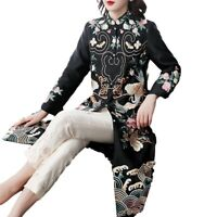 Women's Chinese style Embroidered Windbreaker Trench Coat Party Banquet Jacket L