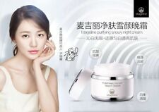 Mageline Purifying Snowy Night Cream 麦å�‰ä¸½å‡€è'¤é›ªé¢œæ™šé œœ