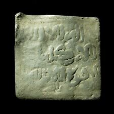 Dirham Almohade anonymous, Fez Mint, 14 mm / 1.50 gr.