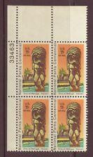 U.S., Air Mail, Plate Block, City of Refuge Hawaii, MNH 1972