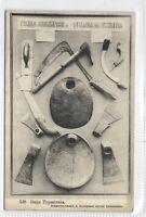 Russia, Turkestan, Ancient Tools, Old Postcard