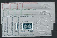 Israel Scott #532-34 Jerusalem '73 S/S x4 Copies MNH!!
