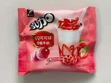 77 Chocolate Strawberry Milk Bubble Ball 40g Taiwan food 乳加 QQ可可球 草莓牛奶