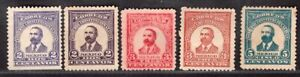 MEXICO 1915 FIVE NOT ISSUED STAMPS COLOR PROOF MH/MNG