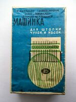 Vintage small machine, Soviet machine for darning stockings and socks 1967 USSR