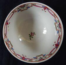 Petit bol ancien (Porcelaine fine) Chine