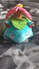 Pokemon Center All Star Collection Venusaur Plush