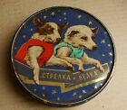 Soviet RUSSIAN TIN BOX Space Belka Strelka Laika Dog Ro?ket 1960 Kosmos