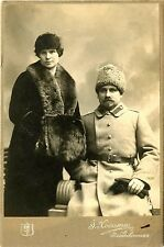 WWI ERA, RUSSIA, CABINET PHOTO PORTRAIT OF A SOLDIER AND WIFE VLADIVOSTOK STUDIO