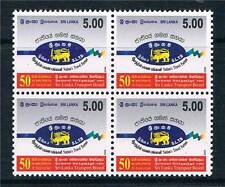 Sri Lanka 2008 Transport Board Blk 4 SG 1975 MNH