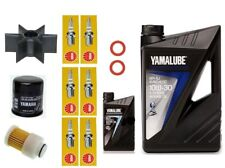 YAMAHA OUTBOARD ENGINE ANNUAL SERVICE KIT F225-A HP 4.STROKE ANNUAL SREVICE KIT