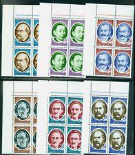 1991 Kogalniceanu/freemason,Ti tulescu,Muresanu,Perpessic ius,Romania,M.4752,Mnh/4