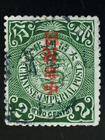 CHINA 1912 Stamp 2 Cents. OVERPRINT 2cts.Coiling Dragon.DEEP GREEN INVERTED
