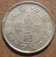 China, Yunnan Province 20 cents 1932 Y#491 Silver!