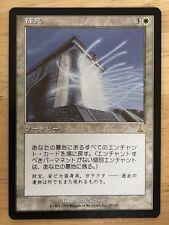 Replenish Japanese Urza's Destiny mtg SP