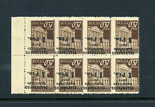 Barcelona Spain Unissued Telegraph Block with Inverted Overprint (#B-T1)