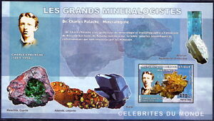 Congo 2006 MNH MS, Minerals, Charles Palache, American mineralogist,