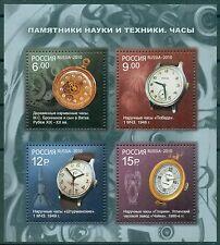 RUSSIA 2010 Sc# 7216 Souvenir Sheet, Watches, MNH
