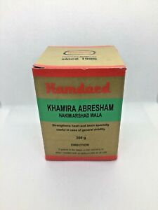 Khamira Abresham Hakim Arshad Wala Big Tub Concentration Stress  Anxiety Relief