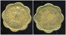 India 10 paise 1968 (bis)