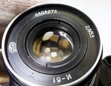 Industar 53mm f2.8 L39 Leica Screw Mount Lens adapted to SONY E ILCE NEX cameras