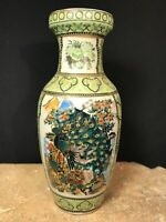 """Vintage Satsuma Style 5.75"""" Bud Vase Green with Peacock"""