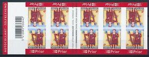 [G11059] Belgium 2006 Archers good sheet very fine imperf