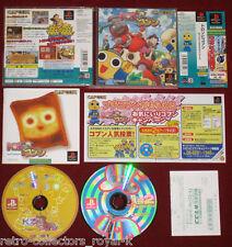*Complete* PS1 Game TRON NI KOBUN: THE MISSADVENTURES OF TRON BONNE NTSC-J Japan