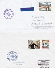 ITALIAN FERRY MN SADINIA VERA 2 SHIPS CACHED COVERS