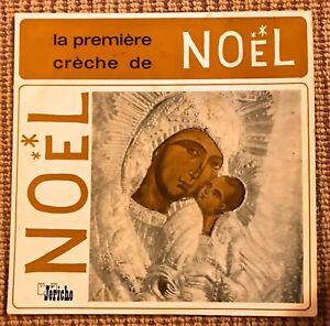 La Premiere Creche de NOEL - Jericho 25 JER 64 (France),  10-inch Import LP