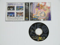 SNK Neo Geo CD KING OF FIGHTERS 94 KOF Team battle Action Import Japan 2000199