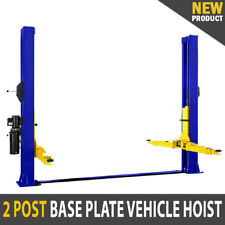 NEW Commercial 2 Post Car Hoist 4 Ton Car Garage Vehicle Lift