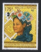 Wallis and Futuna 50th Autumn Stamp Fair MNH SG#687 SC#C192