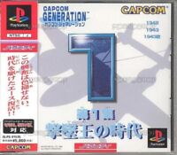 USED PS1 PS PlayStation 1 ​​Capcom Generation first collection
