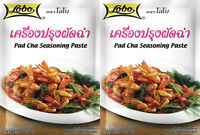 2 x 50g. Lobo Pad Cha Seasoning Paste Thai Authentic Food Thai Cooking