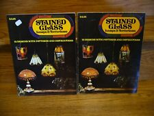 Lot of 2 Stained Glass Lamps & Terrariums 12 Designs Of Patterns & Instructions