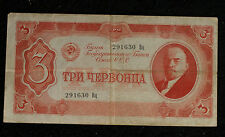 Russia Banknotes 3 CHERVONETS rubles 1937 year