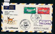 07020) LH FF Frankfurt - Kuwait 3.11.71