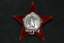 SOVIET RUSSIAN AWARD MEDAL ORDER OF RED STAR LOW NUMBER 274640 WITH RESOURCES