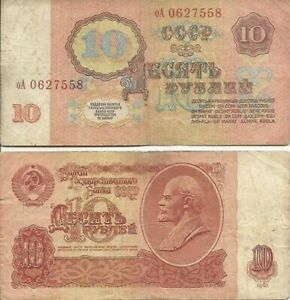 Genuine Cold War USSR Soviet Union Currency 10 Ruble note showing Lenin 1961